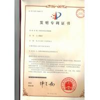 CHANGZHOU IVORIE SHENGMEI PACKAGING TECHNOLOGY CO., LTD Certifications