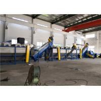 Granulator Plastic Film Recycling Machine / Plastic Bag Recycling Plant Manufactures