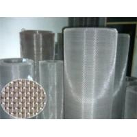 China Stainless Steel, Low Carbon Steel, Copper Square / Space Woven Wire Mesh on sale
