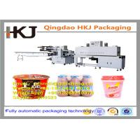 Full Automatic Instant Noodle Packaging Machine With Wrapping And Shrinking Function Manufactures