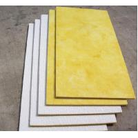 Roofing material glass wool insulation wool products for for Steel wool insulation