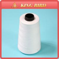 China Raw 30 / 2 Spun Polyester Yarn Sewing Thread For Industrial Machine on sale