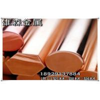 China Oxygen Free Copper Wire Continous Casting Machine Horizontal Type on sale