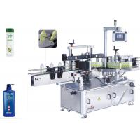 Automatic Double Sided Sticker Labeling Machine Flat Square Bottle Round Bottle Manufactures