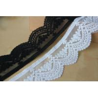 2.28 Inch Width Venice Nylon Lace Trim , Eyelash Scalloped Embroidery Tulle Lace Trim Manufactures