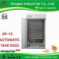 CE approved Holding 1848 chicken eggs the incubator/turkey incubator for sale Manufactures