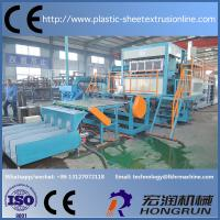 China 2500pcs / h Pulp Molding Egg Tray Machine with Automatic Drying System , Save Energy on sale