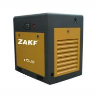 20HP 15KW Yellow Direct Air Cooling Air Screw Compressor 2930 R/Min Motor Speed Manufactures