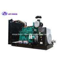 Rated Power 200kVA/160kW Gas Silent Diesel Generator Converted from Cummins Brand Manufactures