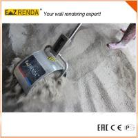 2m³/Hour Rechargeable Portable Concrete Mixer For Ground Mixing Manufactures