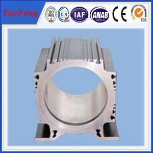 High power motor casing aluminum profile Manufactures