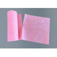 Dishcloth Non Woven Wipes , Microfiber Floor Cleaning Rags Spunlace Material Manufactures