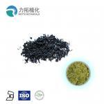 Spirulina Platensis Organic Spirulina Powder / Plant Based Powder Amino Acids Manufactures
