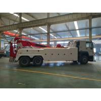 China 371 horsepower 3 sections boom 70 tons wrecker tow truck 6x4 Wheels on sale