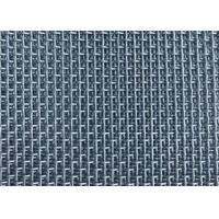 China Security Stainless Steel Crimped Wire Mesh , 316 Stainless Steel Wire Cloth on sale