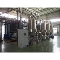 Stacked Panel Multiple Effect Evaporation , Falling Film Evaporator  System For Pharmacy Refinery Manufactures