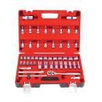 51 Pcs  High quality Cr-v Socket set Manufactures