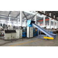 Belt Conveyor PET Recycling Line , Automatic Waste Plastic Recycling Line Manufactures