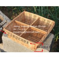 2016 new square shape wicker makeup storage basket 4 partitions Manufactures