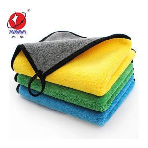 China Coral Fleece Microfiber Car Wash Towel on sale