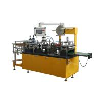 Recycle Water Plastic Cover Making Machine / Yellow Cup Lid Forming Machine for sale