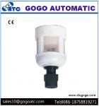 Compressed Air Source Treatment Unit for Auto Drain 5 - 60°C Medium temperature Manufactures