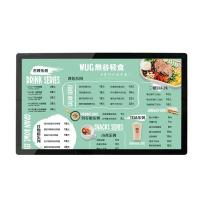 China Non Touch Screen Android Advertising Player 21.5 Inch Wall Mounted 60hz on sale