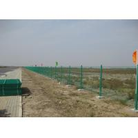 Quality Economical 3D Folded V Shape Welded Wire Mesh Fence Panels With 55x200mm Mesh for sale