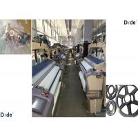 5.5 Feet 12 Levers Cam Water Jet Weaving Loom High Performance Machine Manufactures