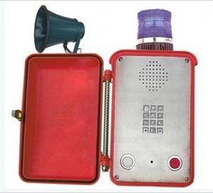 Industrial Weatherproof Telephone IP67 Built-In Transformer , Volume Amplifier Manufactures