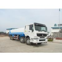 371HP Water Container Truck , 8x4 HW13710 Transmission Water Spray Truck Manufactures