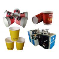 Hot Drink High Speed Paper Cup Forming Machine Hot Air System Manufactures