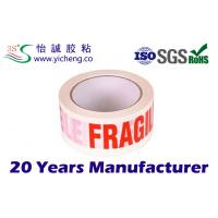 Colored carton sealing Bopp Packing Tapes , Strong adhesive wide tape Manufactures