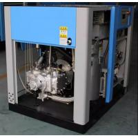 Top quality oil free rotary screw air compressor 160 KW Schneider Sunshine Manufactures