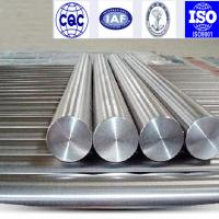 JIS standard high tensile alloy mold steel round bar SNCM439 Manufactures