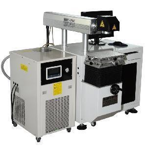 China Diode Pumped Laser Marking Machine (DPG-75) on sale