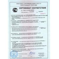 Wuxi Boruida Machinery Tech Co., Ltd Certifications