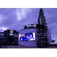 China High Definition LED Billboard Outdoor SMD Full Color Fixed LED Advertising Display Screen on sale