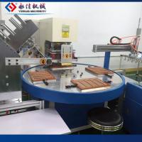 China high frequency PVC clamshell packaging machine for mouse for sale