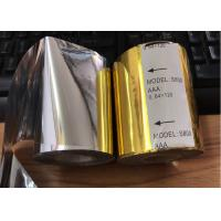 China Silver Hot Foil & Gold Hot Stamping Foil Holographic Hot Stamping Foil Heat Transfer PET Film By Heat Press Machines on sale