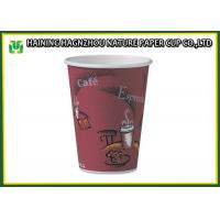 Cold Drinking 12 Ounce Paper Cups , Disposable Paper Coffee Cups With Plastic Lids Manufactures