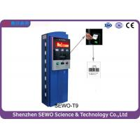 China Yellow / Blue Parking Ticket Machine with RFID Reader Background Light System on sale