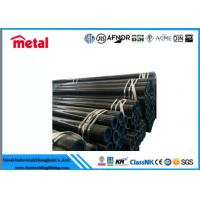 China ASTM A53 - 2007 Seamless Steel Pipe Black Round Tube 18 '' Sch 80 Size on sale