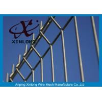 China Curved Vinyl Coated Welded Wire Mesh , Yard Guard Bent Decorative Mesh Fence on sale