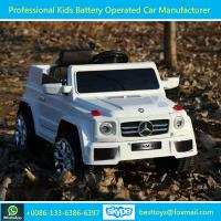 2016 Hot Sale Passed CE EN71 Mercedes Benz Children Ride On Cars Kids Electric Cars Four Wheels Toy Cars Manufactures