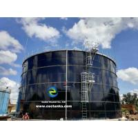 Center Enamel Glass Fused To Steel Water Tanks Two Layer Of Coating Internal And External Manufactures
