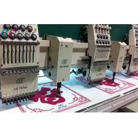 China Computer Chenille Embroidery Machine With 12 Heads 9 Needles Commercial Embroidery Machine on sale