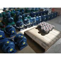 IMD Explosion Proof Stainless Steel Magnetic Drive Centrifugal Chemical Pump Manufactures