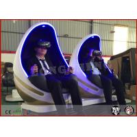 Two Seat 9D VR Cinema Machine with Media Special Effects and Headset Manufactures