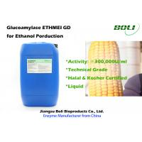 High Concentration Saccharification Glucoamylase GD Lower Processing Cost For Ethanol Manufactures
